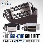 [2017년신제품]던롭 젝시오正品 GGL-X010 천연소가죽 카본 패턴 골프 벨트-3종칼라