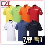 커터앤벅 남성 최고급 클래식 기능성 카라 반팔티셔츠 12종 택1