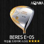 혼마 일본정품 BERES E-05 여성용 드라이버 4스타(ARMRQ∞ 39샤프트)
