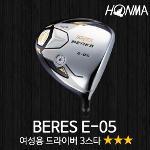 혼마 일본정품 BERES E-05 여성용 드라이버 3스타(ARMRQ∞ 39샤프트)