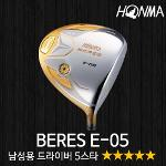 혼마 일본정품 BERES E-05 남성용 드라이버 5스타(ARMRQ∞ 44샤프트)