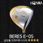 혼마 일본정품 BERES E-05 남성용 드라이버 4스타(ARMRQ∞ 44샤프트)