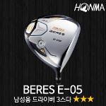 혼마 일본정품 BERES E-05 남성용 드라이버 3스타(ARMRQ∞ 44샤프트)