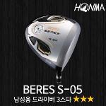 혼마 일본정품 BERES S-05 남성용 드라이버 3스타(ARMRQ∞ 48샤프트)