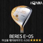 혼마 일본정품 BERES E-05 여성용 페어웨이우드 4스타(ARMRQ∞ 39샤프트)