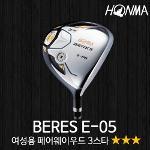 혼마 일본정품 BERES E-05 여성용 페어웨이우드 3스타(ARMRQ∞ 39샤프트)