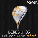 혼마 일본정품 BERES U-05 남성용 유틸리티우드 4스타 (ARMRQ∞ 48샤프트)