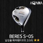 혼마 일본정품 BERES S-05 남성용 페어웨이우드 2스타(ARMRQ∞ 48샤프트)