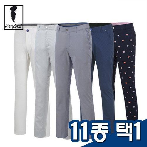 펜폴드 PENFOLD 남성 최고급 스판 골프바지/팬츠 11종 택1