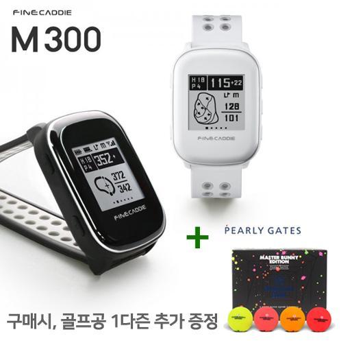 파인캐디 M300 시계형 거리측정기(방수기능)+사은품 추가증정