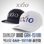 [2017년신제품]던롭 젝시오正品 GAH-15118I 메탈로고 골프캡 모자-2종칼라
