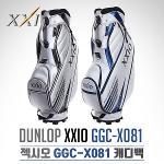 [2017년신제품]던롭 젝시오正品 GGC-X081 최고급PU 9.5인치 투어 캐디백-2종칼라