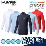 휴베스골프 남성/여성 ICE PLUS/CREORA 냉감 스판소재 기능성티셔츠 9종 택1