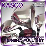 [카스코] KASCO 페레이나2 여성용 풀세트[직수입정품]