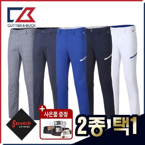 커터앤벅 남성 스판 골프바지/팬츠 2종 택1 (최고급 벨트 증정)