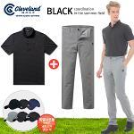 [클리브랜드] 하운드투스 남성 반팔티셔츠 + 테잎배색 스판 골프바지 + [사은품]블랙72