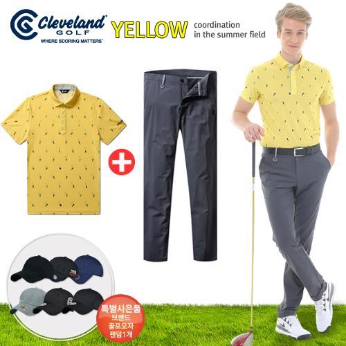 [클리브랜드] 골퍼스윙 남성 반팔티셔츠+지퍼포켓 스판 골프바지+[사은품]★옐로우72코디