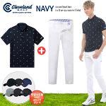 [클리브랜드] FUN 아이콘 남성 반팔티셔츠+면스판 롤업 골프바지+[사은품]★네이비73코디