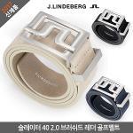 제이린드버그 슬레이터40 2.0 브러쉬드 레더 골프벨트