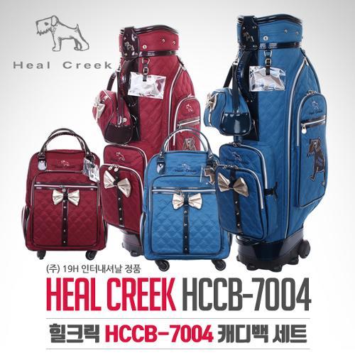 [2017년신제품]힐크릭 HCCB-7004 여성용 바퀴달린 캐디백+핸드캐리어 보스톤백세트
