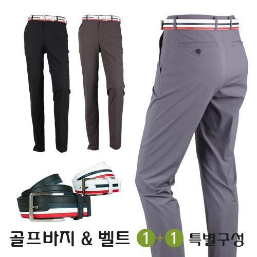 앙드레김 골프바지 & 패션벨트 1+1 특별구성