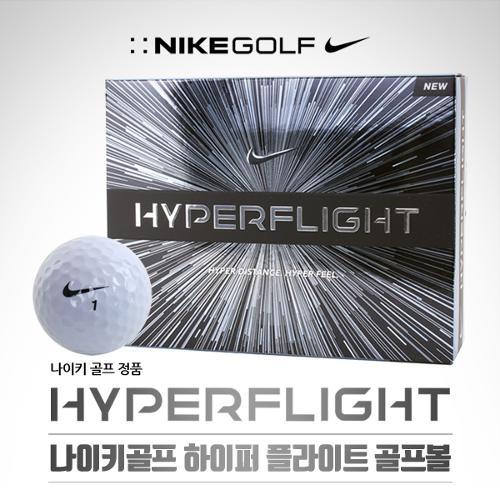 [3피스-12알]나이키골프코리아正品 HYPER FLIGHT 하이퍼 플라이트 3피스 골프볼-12알