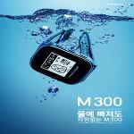[2017년 신제품 파인디지털정품] 파인캐디 M300 GPS거리측정기