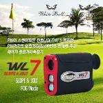 화이트볼 레이저 골프거리측정기 WL7