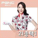 [2017년 신상품 초특가 세일] PGNC GOLF 여성 최고급 국내생산 기능성 카라 반팔티셔츠 21종 택1