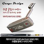 게이지디자인 WHITLAM FLAG SERIES 퍼터(위틀램 플래그 시리즈)