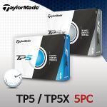 테일러메이드 17 TP5 TP5X 5피스 골프공 골프볼2종