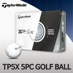 테일러메이드 17 TP5X 5피스 골프공 골프볼