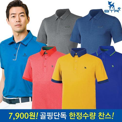 ★9,500원 균일가!★[BTR] 남성 반팔 티셔츠 4종 택1/ 추가인하!