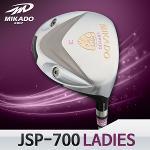미카도골프 JSP-700 LADIES 여성용 페어웨이우드