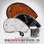 루이빌 골프 정품 프리미엄 미니왕관 아이언커버(4번~9번+PAS 총9개)