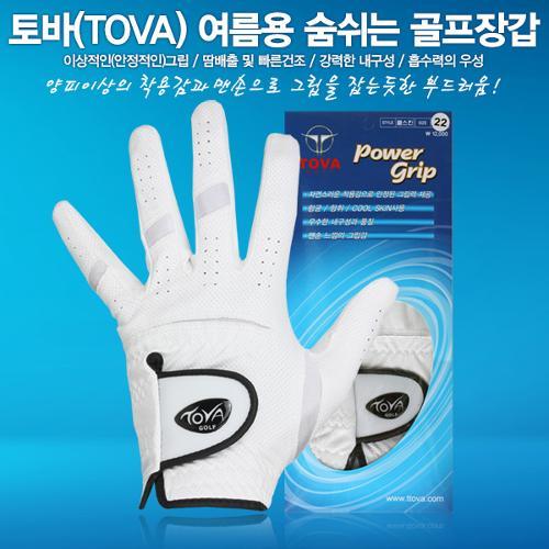 (왼손-10장)TOVA 시원하고 쾌적한 여름용 숨쉬는 골프장갑