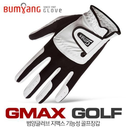 (3장세트)지맥스(G-MAX) 라이크라 기능성 남성용 골프장갑-물에 강한 골프장갑