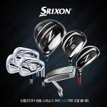 [던롭코리아 정품] 스릭슨 Z565 / 미즈노 MX-30 남성 카본 조합 풀세트 [12pc]