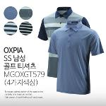 OXPIA 남성 반팔 골프티셔츠 4종 MG OXGT579 (32,22,39,18)