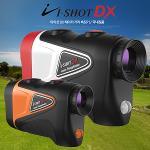 2017년형/아이샷(i-shot)DX 레이저 거리 측정기(슬로프자동계산/비프알람/핀시커/한국인에맞는디자인/방수지원)