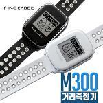 [100%방수]파인디지털 파인캐디 M300 골프 GPS 거리측정기+나이키 하이퍼 플라이트 3피스 12알 골프볼 증정