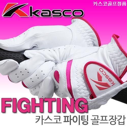 [카스코골프정품] FIGHTING 파이팅 양피 여성골프장갑[양손]