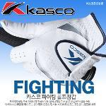 [카스코골프정품] FIGHTING 파이팅 양피 골프장갑[남성]