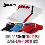 [2017년신제품]던롭 스릭슨正品 GAH-16051I 썬캡 썬바이저 모자-4종칼라