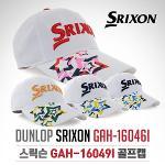 [2017년신제품]던롭 스릭슨正品 GAH-16049I 스타프린트 골프캡 모자-4종칼라