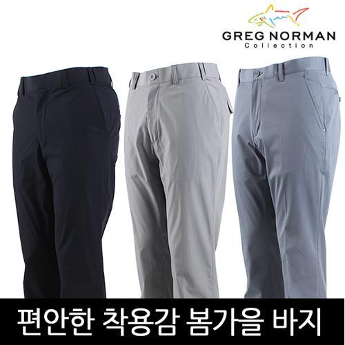 [그렉노먼] 히든밴드 아이스쿨  남성용 여름바지 택1