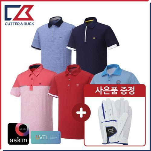 커터앤벅 남성 기능성 카라 반팔티셔츠 4종 택1 + 사은품(냉감 기능성웨어) - 2장 1세트