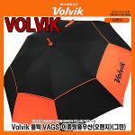 [볼빅] VOLVIK VAGSUM 2중 방품 골프우산