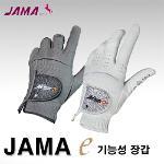 JAMA 자마 기능성 e 장갑 [한손장갑]