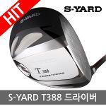 에스야드 S-YARD T388 남성 드라이버 한정특가